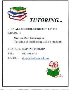 Free sample elementary teacher resume